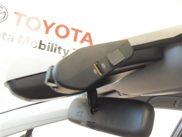 S フルセグ メモリーナビ バックカメラ ドラレコ 衝突被害軽減システム ETC LEDヘッドランプ DVD再生 ミュージックプレイヤー接続可 記録簿 安全装備 オートクルーズコントロール ナビ&TV(15枚目)