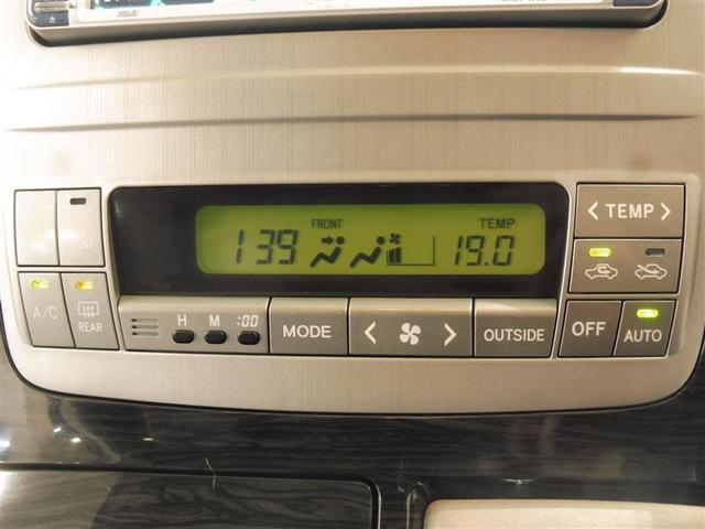 お好みの温度を設定すれば、お任せで室内空間を快適に保ってくれるオートエアコンを装備。年間を通じて快適なドライブをお楽しみ下さい。