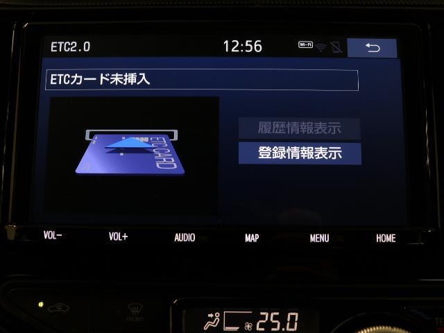 Gソフトレザーセレクション Bカメ LEDヘッドランプ ドライブレコーダー クルコン 衝突軽減ブレーキ ナビTV フルセグ メモリーナビ スマートキー 記録簿 キーレス CD ワンオ-ナ- ETC付き 横滑り防止装置 ABS(8枚目)