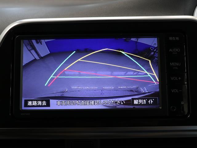 ハイブリッドG メモリ-ナビ Bカメ CD オートエアコン ナビTV ワンセグ Sキー 3列シート ETC ABS 記録簿 イモビライザー キーレス ブレーキサポート レーンキープアシスト 両側パワスラドア(6枚目)