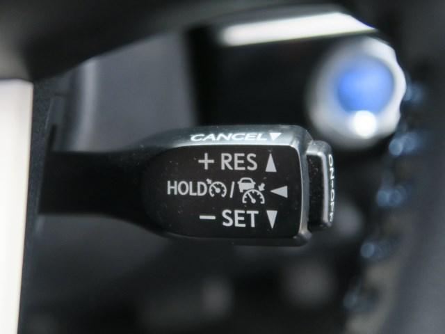 高速道路などで便利なクルーズコントロールを装備、好感度なミリ波レーダーセンサーからの情報によって先行車を認識先行車の速度が変化しても設定車速内で、車速に応じた適切な車間距離を保ちながら追従走行します。