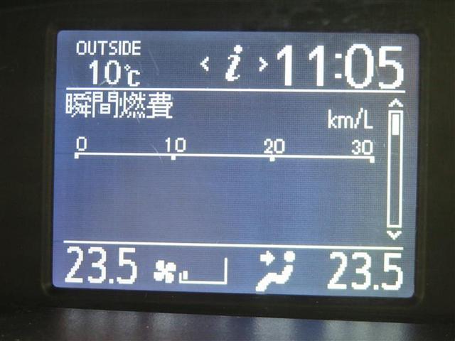 X ワンセグ メモリーナビ バックカメラ 衝突被害軽減システム ETC 電動スライドドア LEDヘッドランプ 3列シート ウオークスルー ミュージックプレイヤー接続可 記録簿 乗車定員8人 ナビ&TV(12枚目)