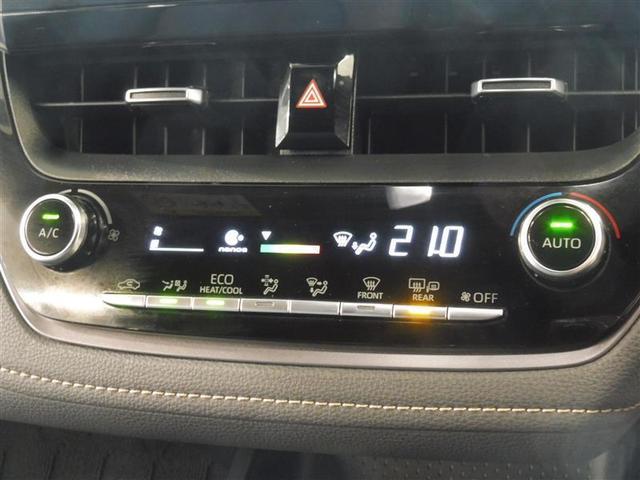 ハイブリッド ダブルバイビー フルセグ バックカメラ ドラレコ 衝突被害軽減システム ETC LEDヘッドランプ ミュージックプレイヤー接続可 記録簿 安全装備 展示・試乗車 オートクルーズコントロール ナビ&TV アルミホイール(9枚目)