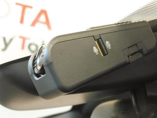 ハイブリッド ダブルバイビー フルセグ バックカメラ ドラレコ 衝突被害軽減システム ETC LEDヘッドランプ ミュージックプレイヤー接続可 記録簿 安全装備 展示・試乗車 オートクルーズコントロール ナビ&TV アルミホイール(15枚目)