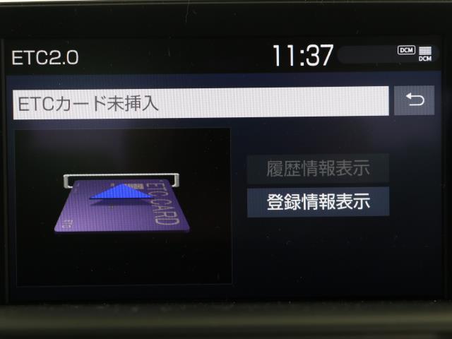 RSアドバンス 地デジ ナビTV DVD CD 1オーナー バックカメラ ETC クルーズコントロール スマートキ- アルミ メモリーナビ パワーシート 記録簿 イモビライザー ドライブレコーダー付 プリクラ VSC(8枚目)