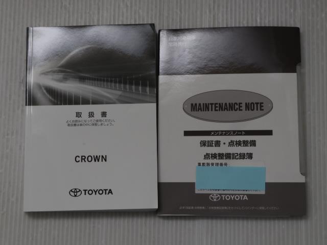RSアドバンス 地デジ ナビTV DVD CD 1オーナー バックカメラ ETC クルーズコントロール スマートキ- アルミ メモリーナビ パワーシート 記録簿 イモビライザー ドライブレコーダー付 プリクラ VSC(20枚目)
