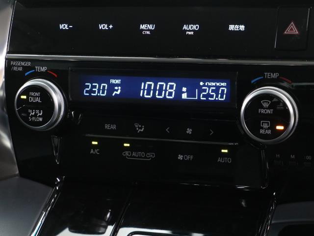 SR Cパッケージ 黒革シート スマートキー メモリーナビ バックカメラ エアロ ETC ナビTV フルセグ 4WD ドラレコ サポカー 両側自ドア LEDライト アルミ オートクルーズコントロール 横滑り防止装置(12枚目)