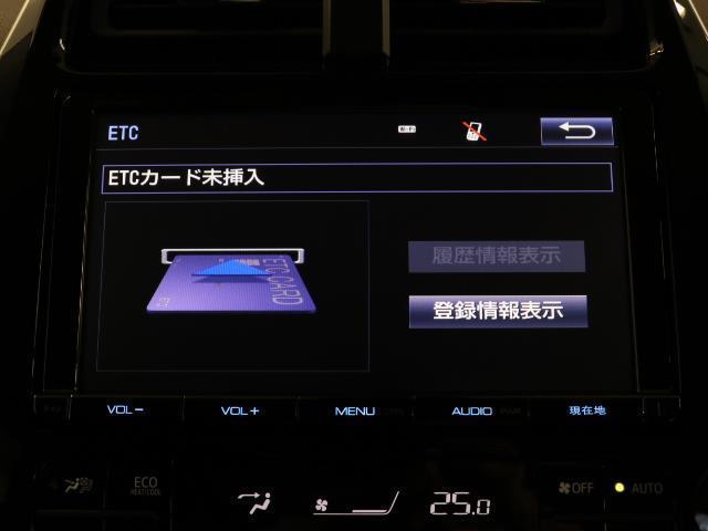 A スマートキ PCS アルミ 1オナ メモリ-ナビ CD LEDライト Bカメラ DVD ETC イモビライザー キーレス 記録簿 ABS 横滑り防止装置 パワステ フTV レーダークルーズC Dレコ(10枚目)
