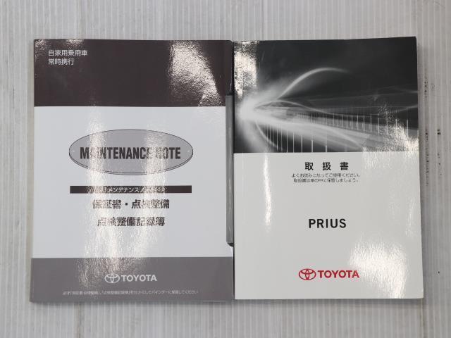 A スマートキ PCS アルミ 1オナ メモリ-ナビ CD LEDライト Bカメラ DVD ETC イモビライザー キーレス 記録簿 ABS 横滑り防止装置 パワステ フTV レーダークルーズC Dレコ(20枚目)