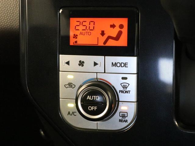 G S スマートアシスト2 衝突回避支援ブレーキ SDナビ フルセグ Bluetooth ETC 両側パワースライドドア クルーズコントロール ワンオーナー スマートキー ABS 盗難防止システム エアバッグ(8枚目)