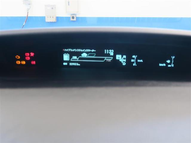 S ワンセグ メモリーナビ バックカメラ ETC HIDヘッドライト 記録簿 安全装備 ナビ&TV CD アルミホイール 盗難防止装置 スマートキー キーレス ハイブリッド(7枚目)