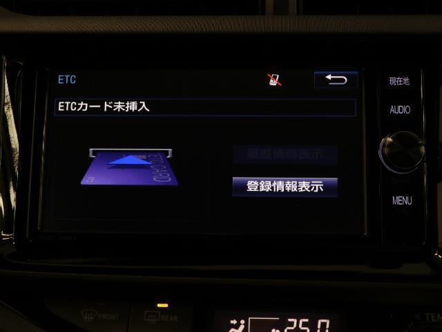 G AUX 横滑り防止機能 TVナビ パワステ メモリナビ ABS DVD 記録簿 オートエアコン エアバック 盗難防止システム パワーウィンドウ キーレスエントリ- クルーズC スマートKey 衝突回避(10枚目)