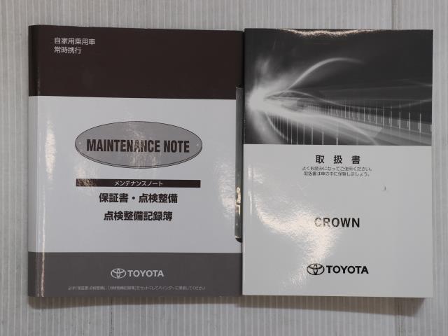 RSアドバンス 地デジ ナビTV DVD CD 1オーナー バックカメラ ETC クルーズコントロール スマートキ- アルミ メモリーナビ パワーシート 記録簿 イモビライザー ドライブレコーダー付 プリクラ VSC(19枚目)