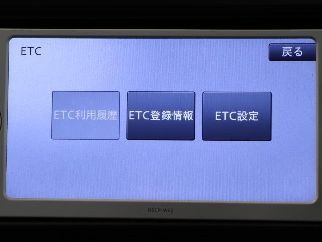 RS Sパッケージ アルミホイール ワンオーナー ETC メモリーナビ HID ナビTV インテリキー バックカメラ ドライブレコーダー(8枚目)