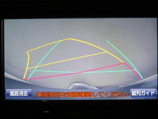 「トヨタ」「タンク」「ミニバン・ワンボックス」「東京都」の中古車10
