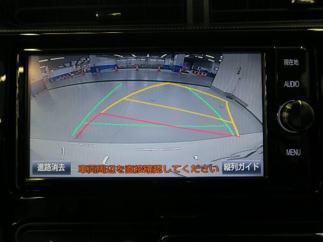 S ナビ フルセグTV バックカメラ ETC ロングラン保証(9枚目)