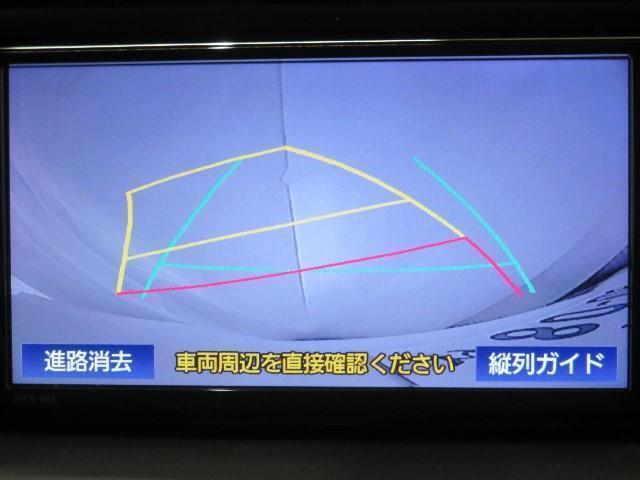 X SDナビ ワンセグTV バックカメラ 片側パワスラ クルーズコントロール 衝突被害軽減ブレーキ(4枚目)