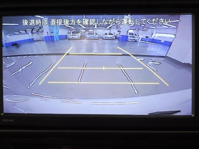 G ワンセグ キーレスエントリー ナビTV アルミ イモビライザー メモリーナビ ETC Bカメラ 1オーナー(9枚目)