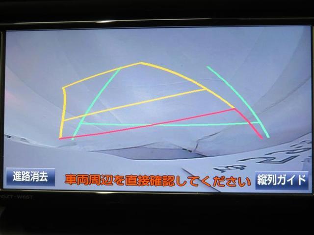 ZS 煌II フルセグ メモリーナビ バックカメラ 衝突被害軽減システム ETC 両側電動スライド LEDヘッドランプ 3列シート ウオークスルー ワンオーナー DVD再生 ミュージックプレイヤー接続可 記録簿(9枚目)