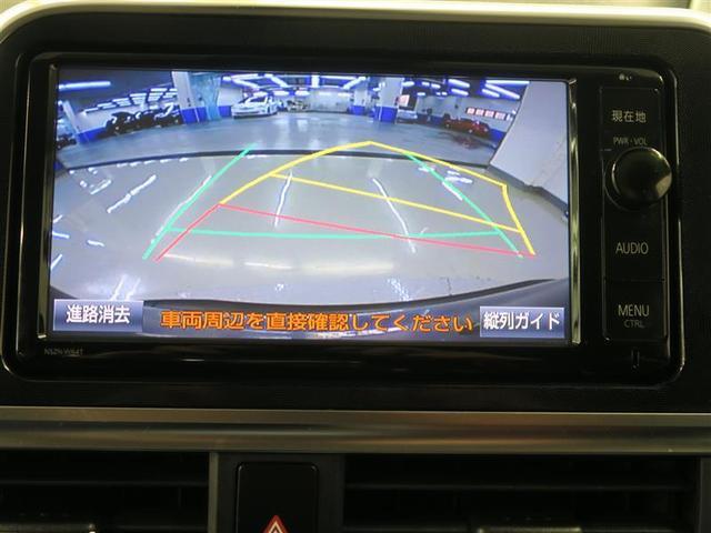 G フルセグ バックカメラ 衝突被害軽減システム ETC 両側電動スライド 3列シート ウオークスルー ワンオーナー DVD再生 ミュージックプレイヤー接続可 記録簿 乗車定員6人 アイドリングストップ(9枚目)