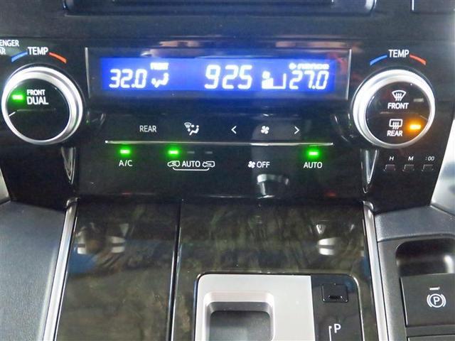 2.5Z Aエディション フルセグ メモリーナビ バックカメラ ETC 両側電動スライド LEDヘッドランプ 3列シート ワンオーナー DVD再生 ミュージックプレイヤー接続可 記録簿 乗車定員7人 安全装備 ナビ&TV CD(10枚目)