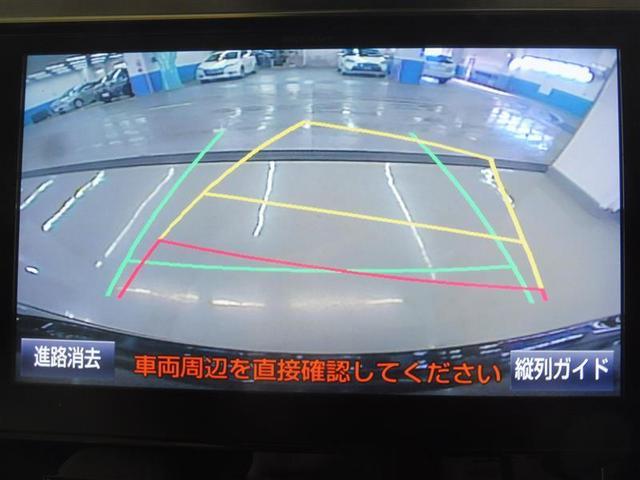 2.5V フルセグ メモリーナビ 後席モニター バックカメラ ドラレコ ETC 両側電動スライド LEDヘッドランプ 3列シート ワンオーナー DVD再生 ミュージックプレイヤー接続可 記録簿 乗車定員8人(8枚目)