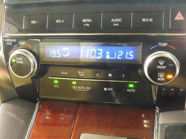 2.5V フルセグ メモリーナビ 後席モニター バックカメラ ドラレコ ETC 両側電動スライド LEDヘッドランプ 3列シート ワンオーナー DVD再生 ミュージックプレイヤー接続可 記録簿 乗車定員8人(9枚目)