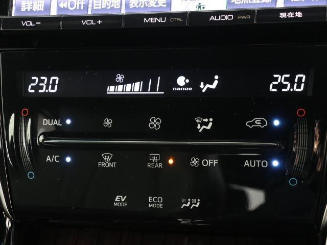 プレミアム 4WD フルセグ メモリーナビ バックカメラ ETC LEDヘッドランプ ワンオーナー DVD再生 ミュージックプレイヤー接続可 記録簿 安全装備 オートクルーズコントロール 電動シート ナビ&TV(9枚目)
