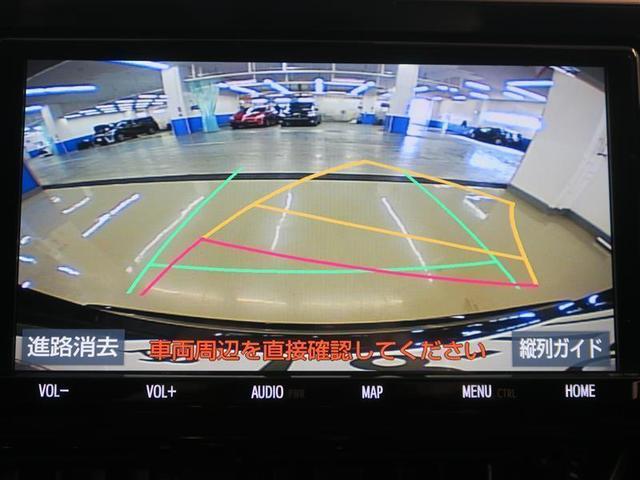 G フルセグ バックカメラ ドラレコ 衝突被害軽減システム ETC LEDヘッドランプ ワンオーナー DVD再生 ミュージックプレイヤー接続可 記録簿 安全装備 オートクルーズコントロール ナビ&TV(9枚目)