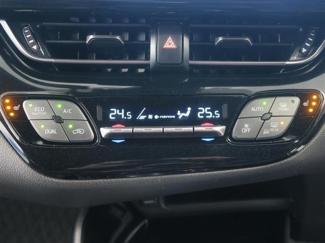 G フルセグ バックカメラ ドラレコ 衝突被害軽減システム ETC LEDヘッドランプ ワンオーナー DVD再生 ミュージックプレイヤー接続可 記録簿 安全装備 オートクルーズコントロール ナビ&TV(10枚目)