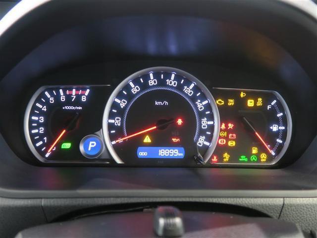 ZS 煌II 4WD フルセグ ドラレコ 衝突被害軽減システム ETC 両側電動スライド LEDヘッドランプ 3列シート ウオークスルー ワンオーナー DVD再生 ミュージックプレイヤー接続可 記録簿 乗車定員8人(7枚目)