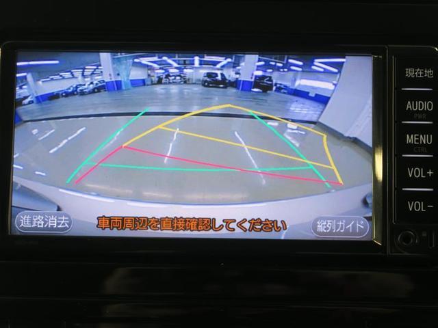 Sセーフティプラス ワンセグ メモリーナビ バックカメラ ドラレコ 衝突被害軽減システム ETC LEDヘッドランプ ミュージックプレイヤー接続可 記録簿 安全装備 オートクルーズコントロール ナビ&TV CD キーレス(9枚目)