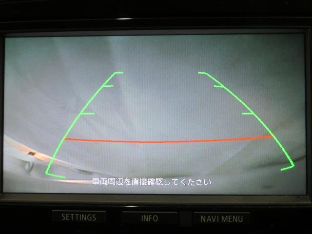 24G ナビ 4WD フルセグ メモリーナビ バックカメラ 衝突被害軽減システム ETC HIDヘッドライト 3列シート ワンオーナー DVD再生 ミュージックプレイヤー接続可 記録簿 乗車定員7人 ナビ&TV(8枚目)