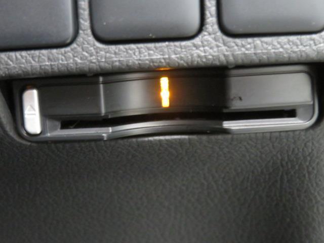 24G ナビ 4WD フルセグ メモリーナビ バックカメラ 衝突被害軽減システム ETC HIDヘッドライト 3列シート ワンオーナー DVD再生 ミュージックプレイヤー接続可 記録簿 乗車定員7人 ナビ&TV(9枚目)