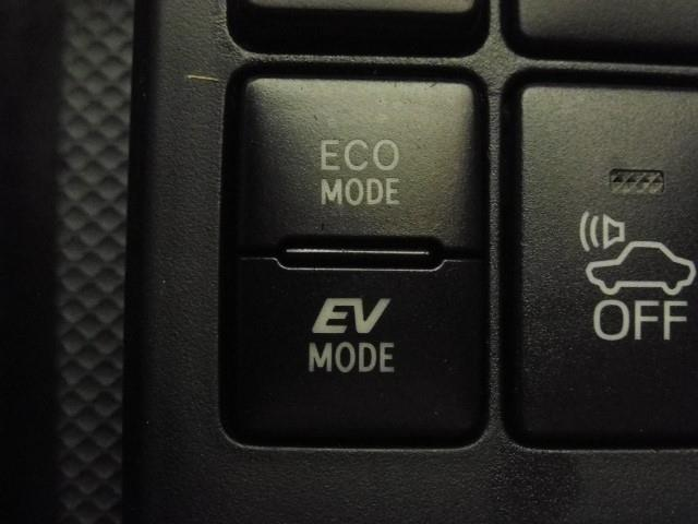ハイブリッドU スポーティパッケージ Bカメラ サポカー ドラレコ スマートキー クルコン フルセグ 1オーナー ETC LED ロングラン保証(12枚目)