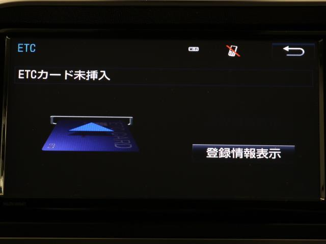 G LEDヘットライト 地デジTV 3列 リアカメラ スマキー キーフリー TVナビ ETC DVD イモビライザー CD 記録簿 ABS ワンオーナカー 両側電動D 横滑り防止 緊急ブレーキ AAC(10枚目)