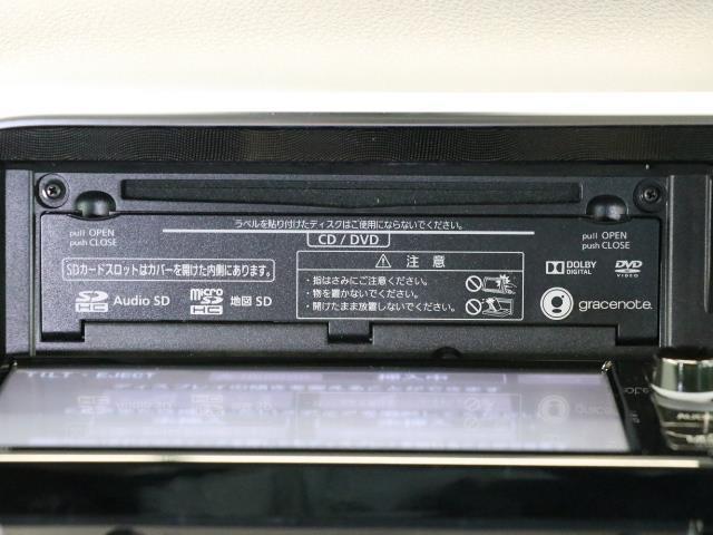 G LEDヘットライト 地デジTV 3列 リアカメラ スマキー キーフリー TVナビ ETC DVD イモビライザー CD 記録簿 ABS ワンオーナカー 両側電動D 横滑り防止 緊急ブレーキ AAC(11枚目)