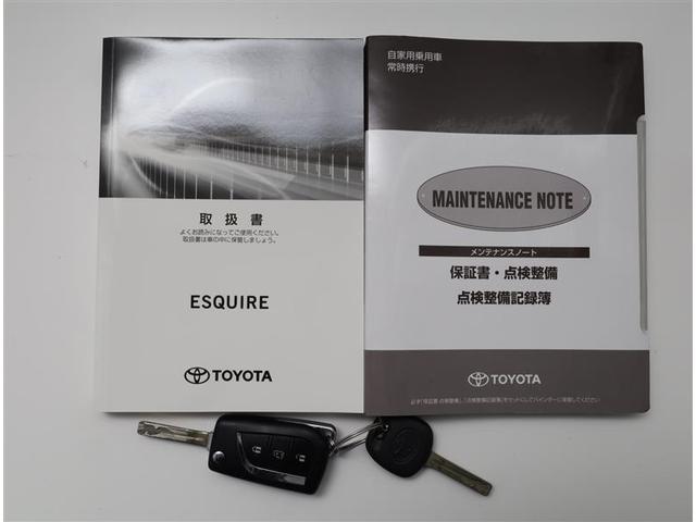 Xi Iストップ クルーズコントロール リアクーラー LEDライト イモビライザー 地デジ アルミ DVD ETC キーレス フルフラット ナビTV メモリーナビ 記録簿 3列シート 横滑り防止装置 1オナ(20枚目)