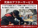 X SDナビ ワンセグTV バックカメラ 片側パワスラ クルーズコントロール 衝突被害軽減ブレーキ(51枚目)