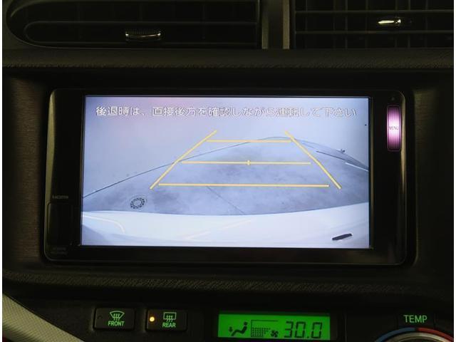 S 純正SDナビ バックモニター スマートキー フルセグTV ETC(8枚目)