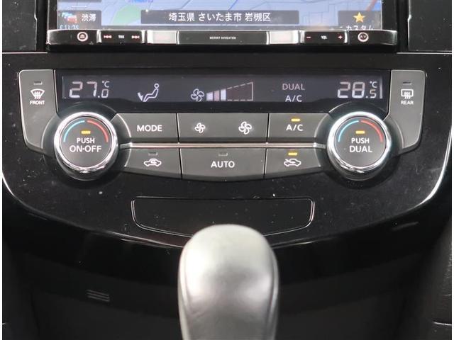 20X 社外ナビ サポカー ETC バックモニター LEDヘッドライト デジタルインナーミラー(11枚目)