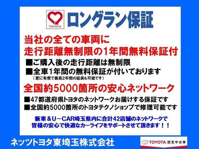 Lリミテッド 純正CDチューナー サポカー コーナーセンサー ワイヤレスキー(10枚目)