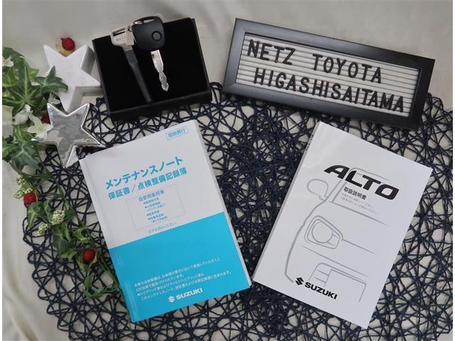 Lリミテッド 純正CDチューナー サポカー コーナーセンサー ワイヤレスキー(18枚目)
