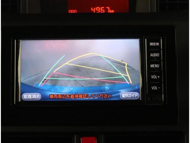 X S 純正SDナビ サポカー バックモニター ワンセグTV(8枚目)