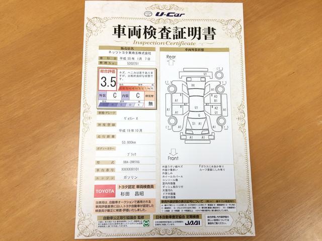 トヨタ ヴォクシー X Lエディション 純正DVDナビ ETC HIDライト