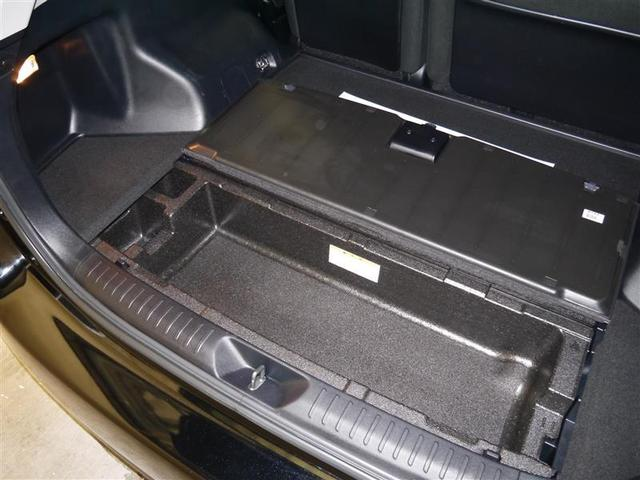 トヨタ プリウスアルファ S 純正8型SDナビ バックモニター ETC