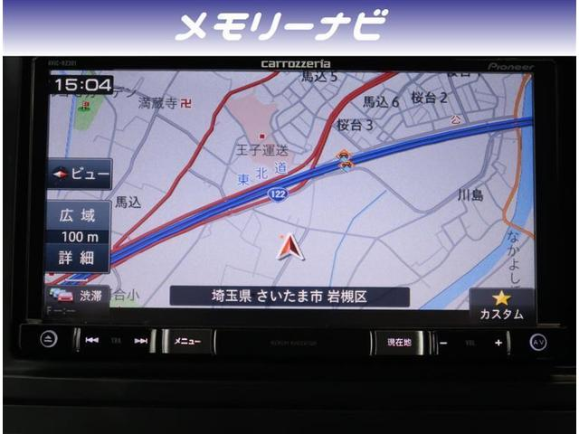 15M SDナビ ワンセグTV ETC スマートキー(3枚目)