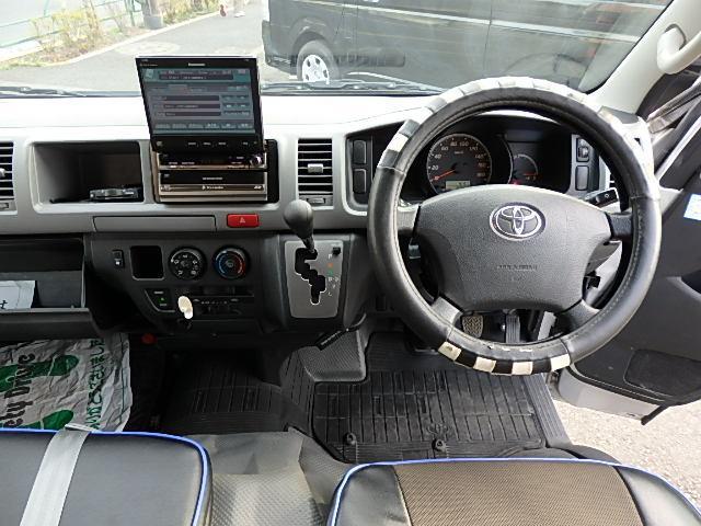 トヨタ レジアスエースバン スーパーロングDX GLパック