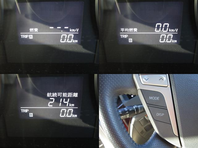 2.4Z 地デジ対応バックカメラ付アルパインメモリーナビ(16枚目)