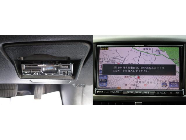 スバル インプレッサ 1.5i-S 地デジ対応バックカメラ付ストラーダHDDナビ